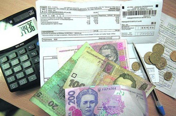 Важная информация о монетизации субсидий: какие изменения ожидают украинцев в ближайшее время?