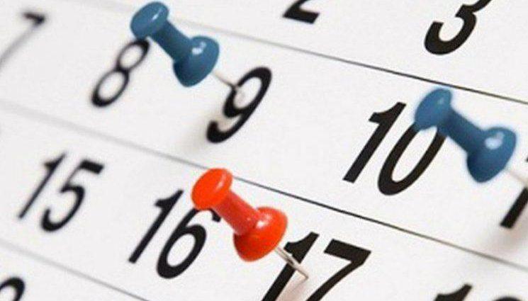 Стало известно, сколько официальных выходных будет у украинцев в 2018