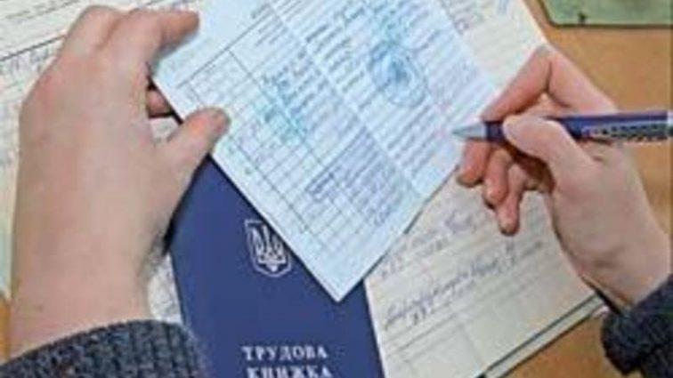 Пенсионный возраст и оценка стажа по-новому: как в Украине будут считать пенсии в 2018 году