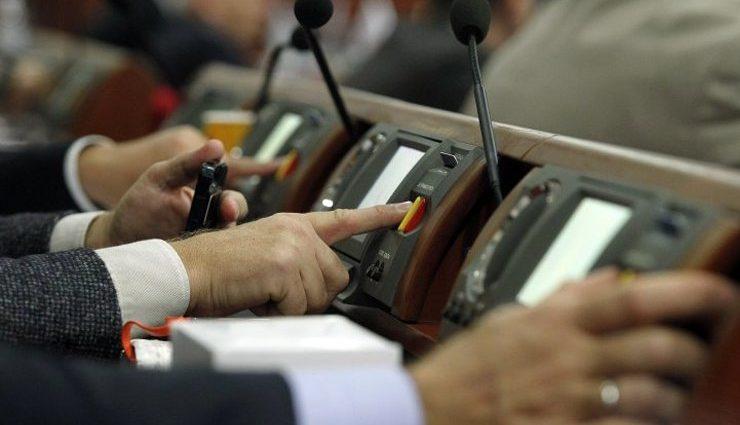 Депутаты приняли «важнейший» проект постановления