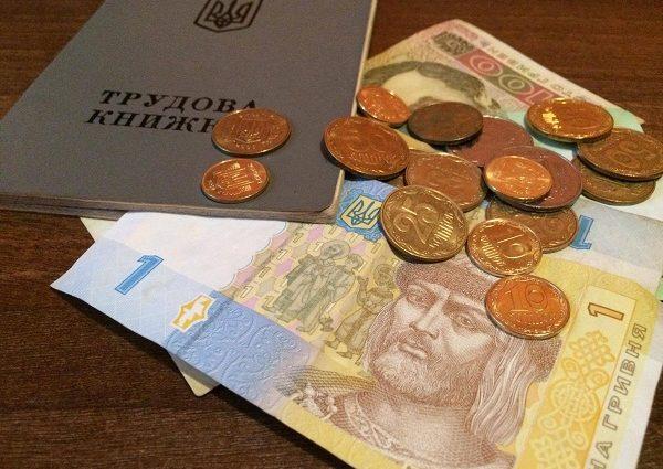 Уже 7 тыс. 48 грн: кто имеет право на пособие по безработице
