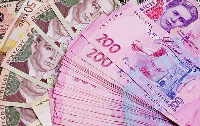 В Украине выросла денежная масса и снизились ставки по депозитам