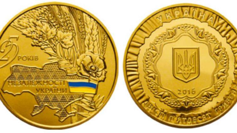 Нацбанк продал монеты ценой в 2000 грн за 1,5 миллиона