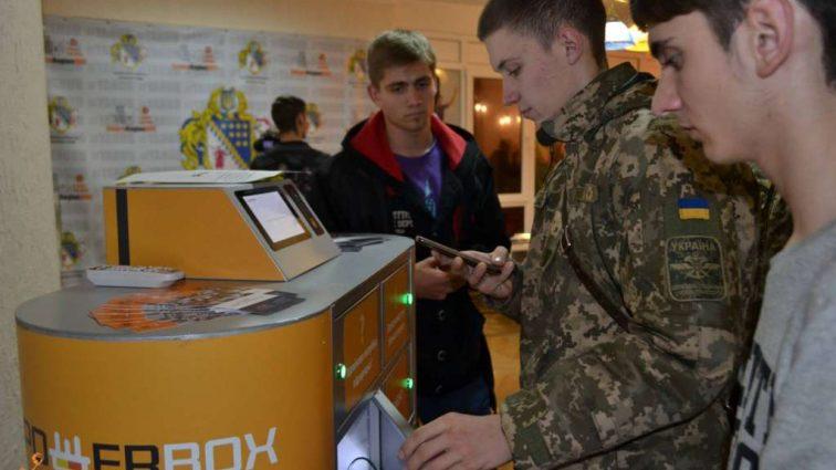 Макс Поляков содействует реализации студенческих стартапов