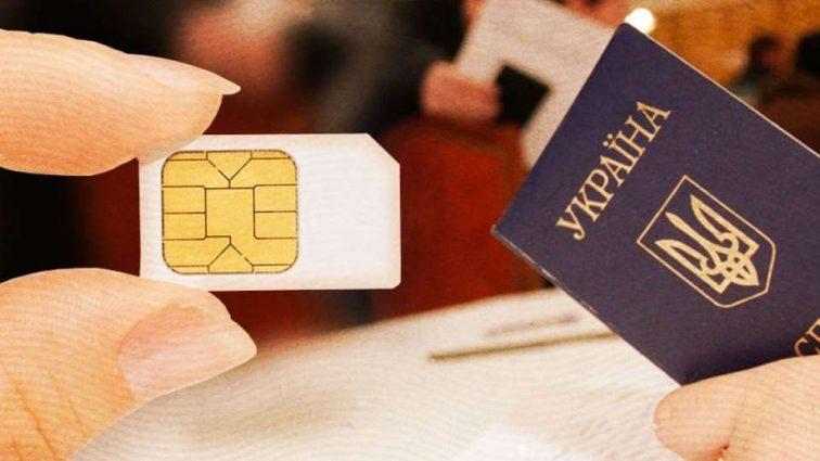 Утверждено! Новые правила регистрации абонентов. Что нужно знать
