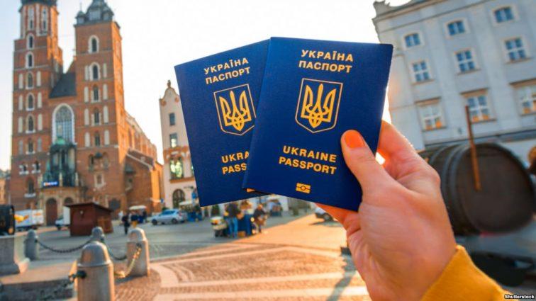 Еще одна страна поддержала безвиз для Украины. Узнайте детали
