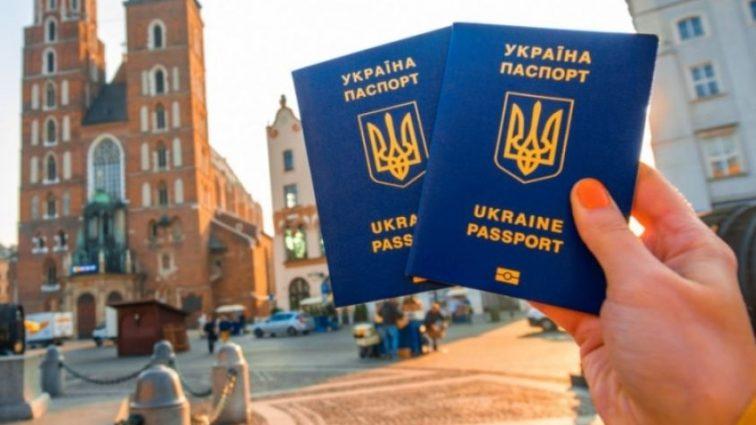 В Украине могут отобрать безвиз: ЕС назвал новые требования