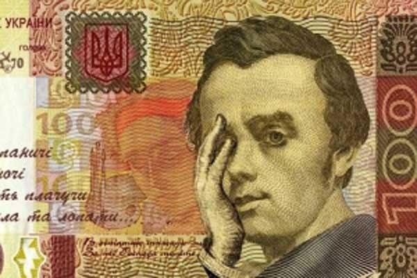 Финансовый удар: как обвалилась гривна за выходные