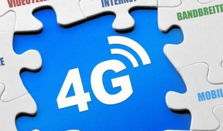 Объявлен долгожданный тендер: кто получит лицензию для внедрения в Украине мобильной связи 4G