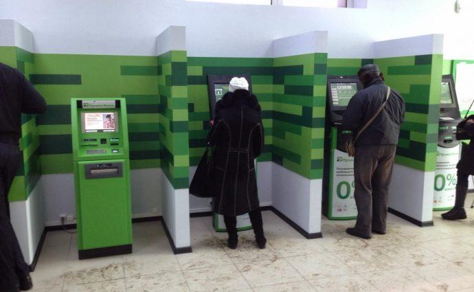 Как ПриватБанк планирует возместить средства по искам Суркисов