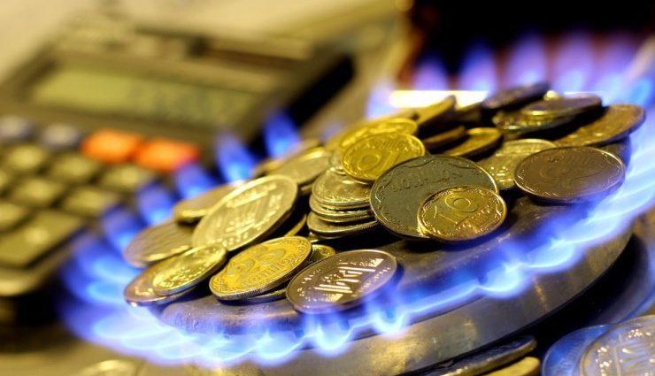 С нового года будет действовать новая формула расчета стоимости газа