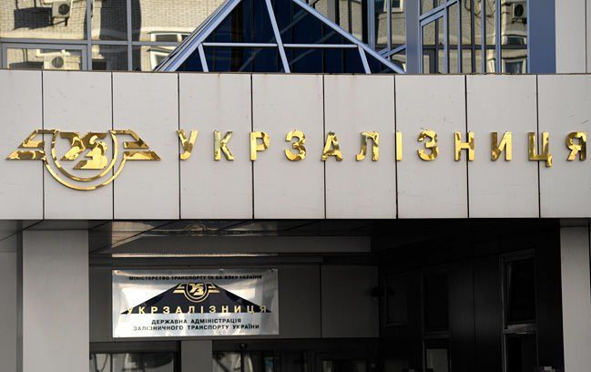 Укрзализныця стала членом Европейской Бизнес Ассоциации