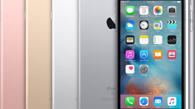 «Мы делаем это специально»: резонансное признание от производителя iPhone