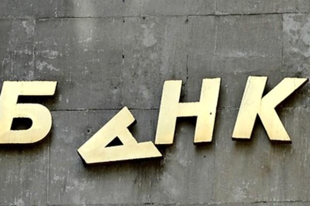 В Украине стало, известно о ликвидации еще одного банка