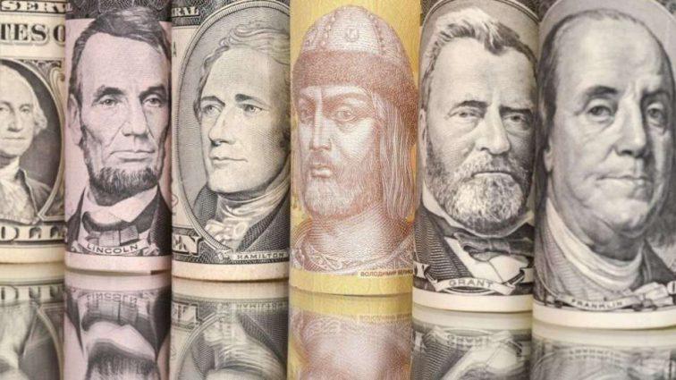 Сколько сегодня стоит доллар