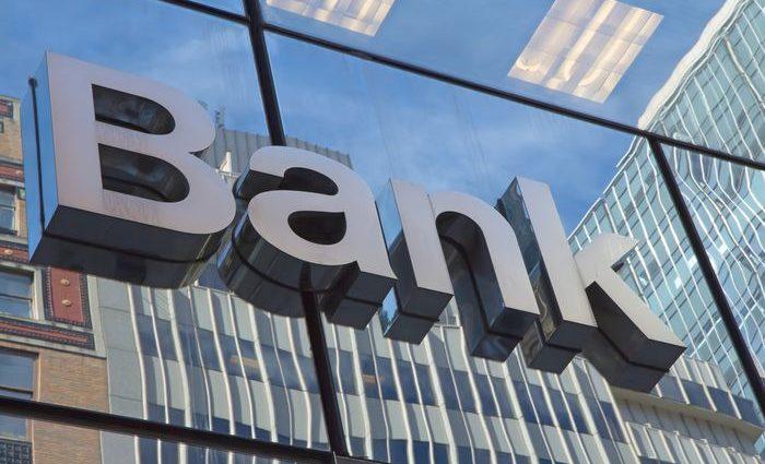 НБУ сообщил, как будут работать банки в праздничный период