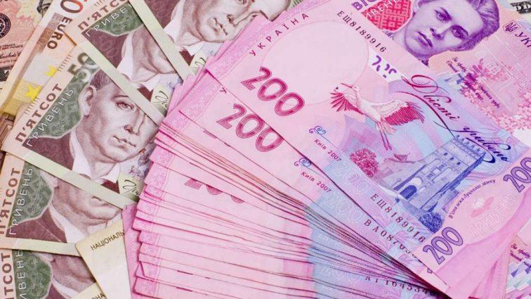 Каждый украинец может получить несколько тысяч гривен: Эксперты рассказали как и сколько