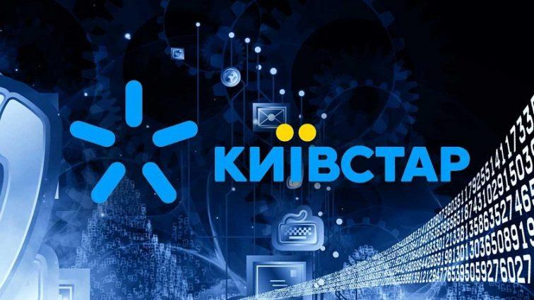 За обман пользователей Киевстар оштрафовали на 21 млн гривен