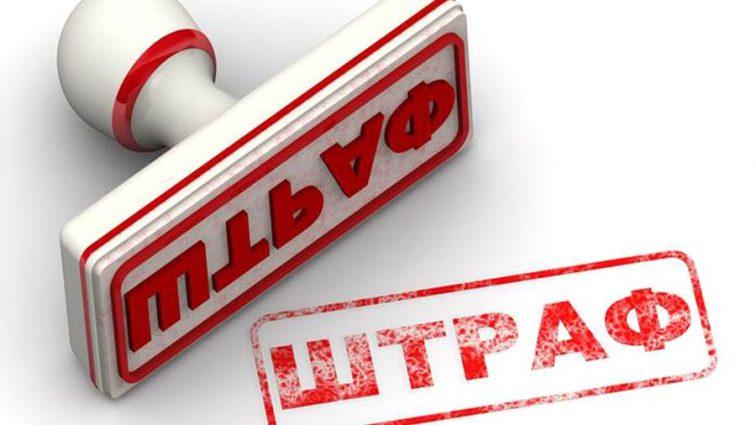 Рада приняла новый закон для автолюбителей: за что и на сколько штрафовать