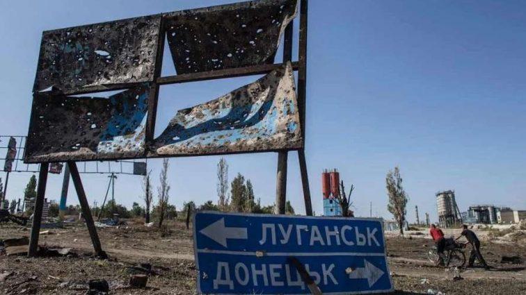 Чего ждать украинцам: победы, поражения и сценарии на 2018