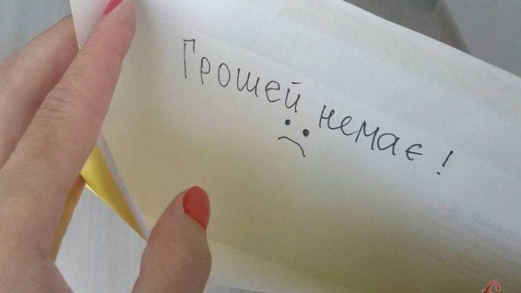 Украинцы имеют право требовать от работодателя выплату долга в любой момент. Узнайте подробности