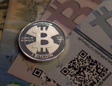 Трудно поверить, но факт: Bitcoin пересек отметку $ 20 000