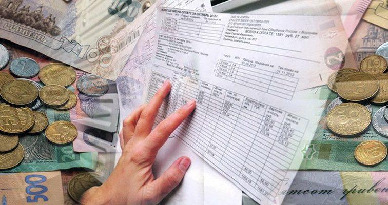 «Могут забрать даже у пенсионеров» Что будет с субсидиями в ближайшее время