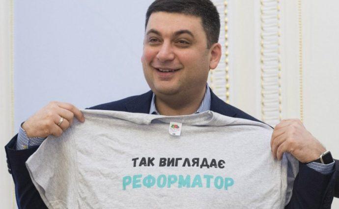Средняя зарплата украинцев может подскочить до 10 тысяч – Гройсман