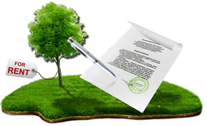Картинки по запросу договор аренды земли теперь можно
