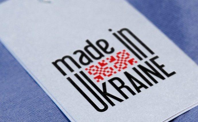 МЭРТ выступает против законопроекта «Купуй українське»