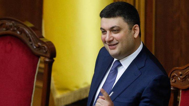 Гройсман пояснил при каких условиях в Украине снизится цена на газ