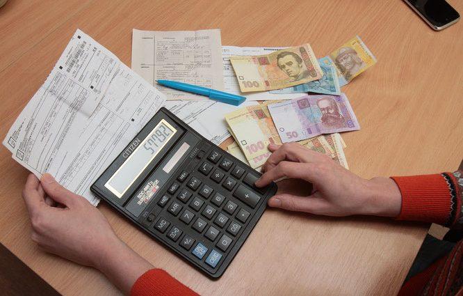 Стало известно, лишат ли украинцев жилья из-за долгов за ЖКУ