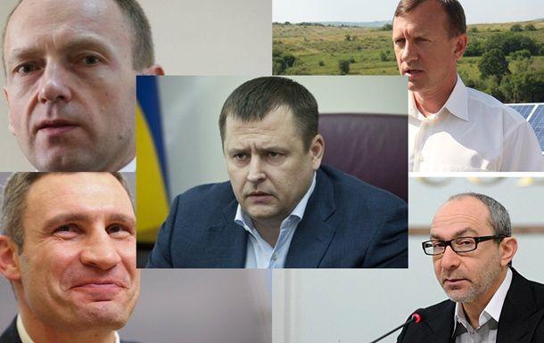 Впечатляющие цифры: Зарплаты украинских мэров удивили украинцев