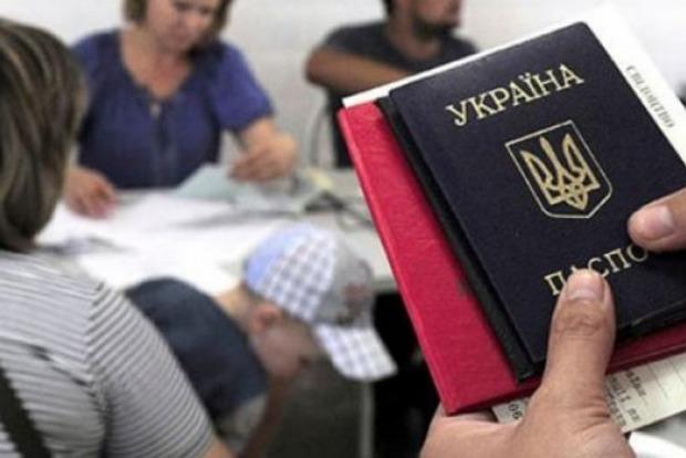 Теперь не так просто! В Украине меняют процедуру получения паспорта