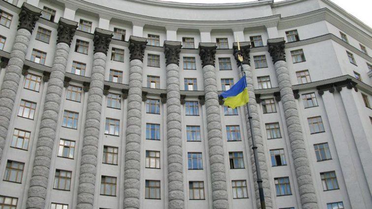 Вскоре в Украине может появиться новое министерство