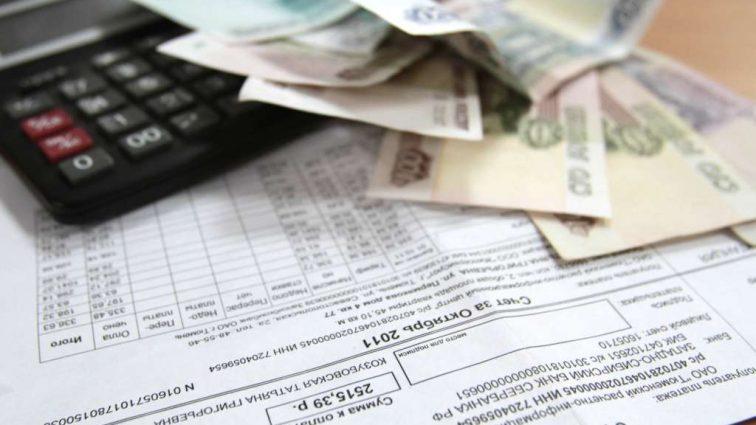 Хватит переплачивать: Уже сегодня можно платить за коммуналку в 3 раза меньше!