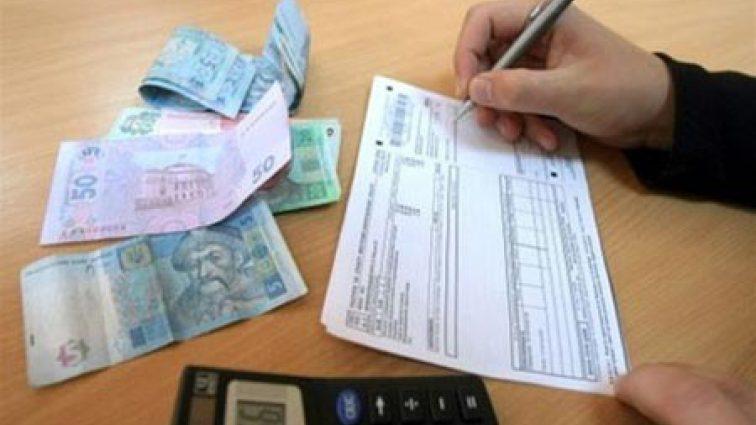 Стало известно, как правильно украинцам оплачивать счета за водоснабжение