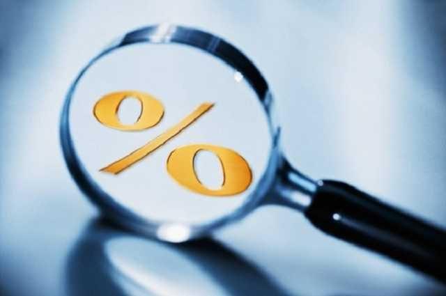Украинцам разрешили не платить проценты по кредитам: Однако есть условия