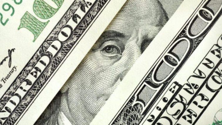 Что произошло с курсом валют за день