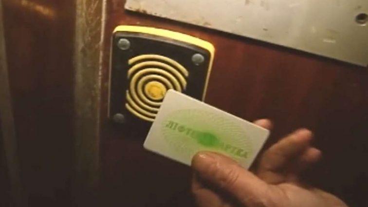 Выворачивай карманы, или иди пешком: в некоторых городах Украины лифты станут платными