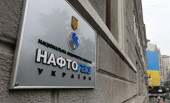 Депутаты БПП ускоряют отбор месторождений у «Нафтогаза»