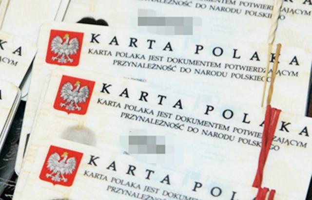 Изменения! Получить «Карту поляка» стало проще: что нужно знать украинцам