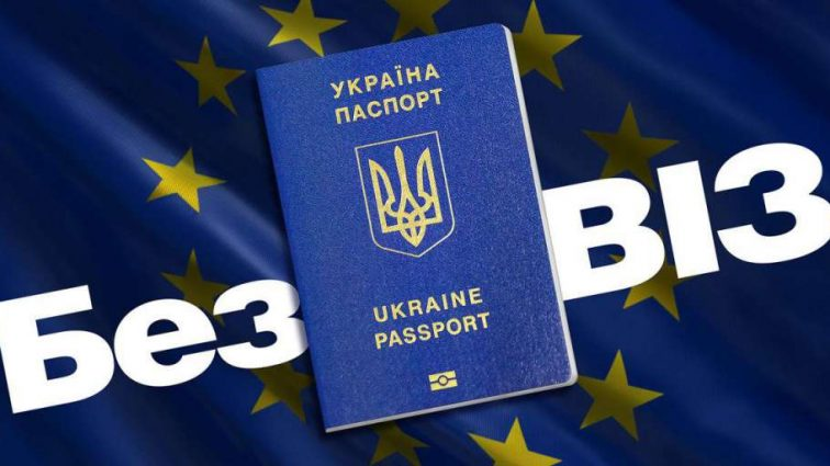 «Хорошо осознавая последствия»:  Киев поставил под угрозу безвиз