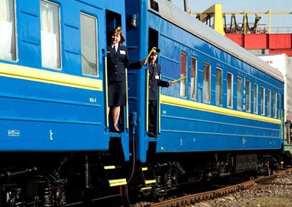 Уже в 2018 году! «Укрзализница» может повысить стоимость билетов