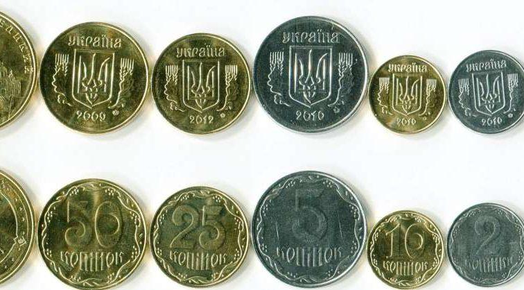 Украина отказывается от копеек: Какие монеты изымут из обращения