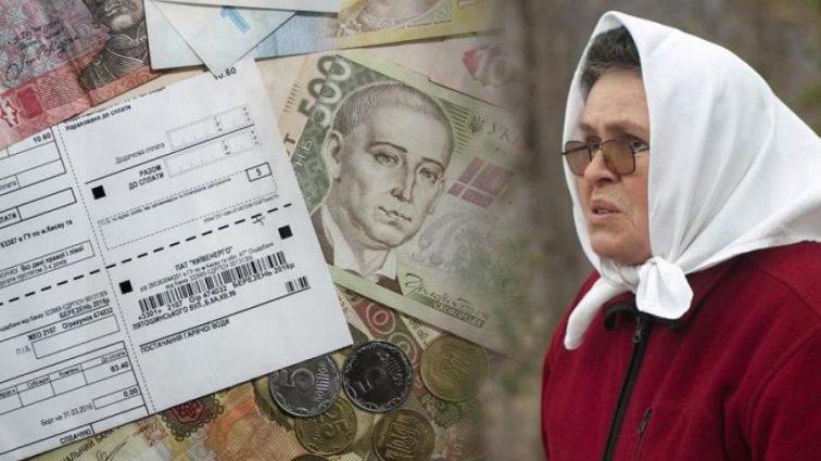 Субсидии по-новому: стало известно, какие «сюрпризи» ждут украинцев