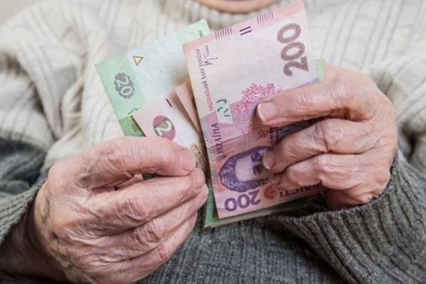 Денег не будет? Стало известно, кто не получит январскую пенсию в декабре и когда дадут деньги