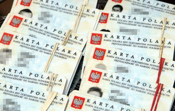 Теперь получить карту поляка будет еще сложнее: чего ждать украинцам