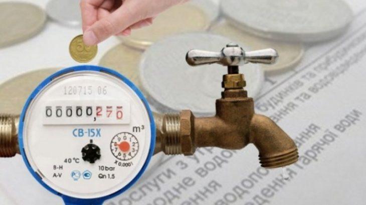 Новое повышение коммунальных тарифов: для кого в первую очередь вырастет цена на воду и электроэнергию