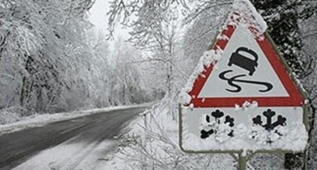 Местами гололедица: прогноз погоды на 26 января